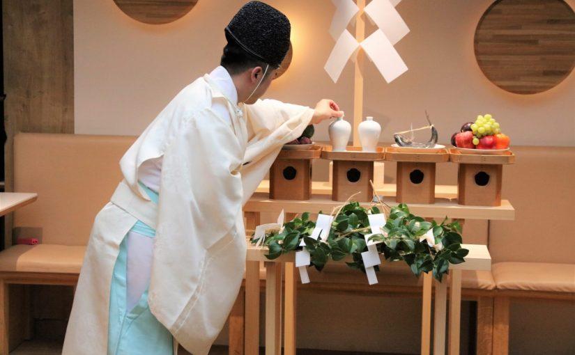 JAPON : RituelShintoïste